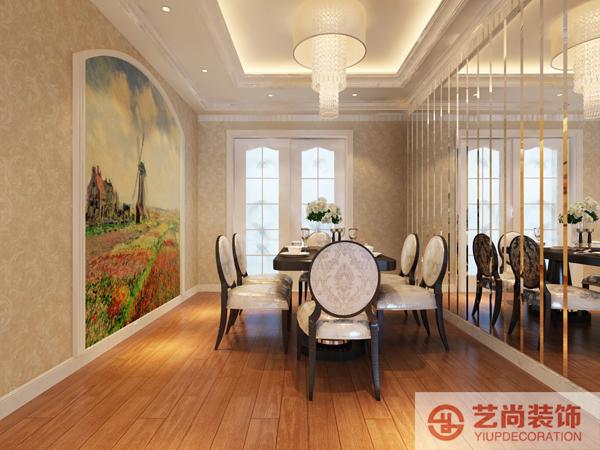 银基王朝四室两厅一卫样板间装修案例