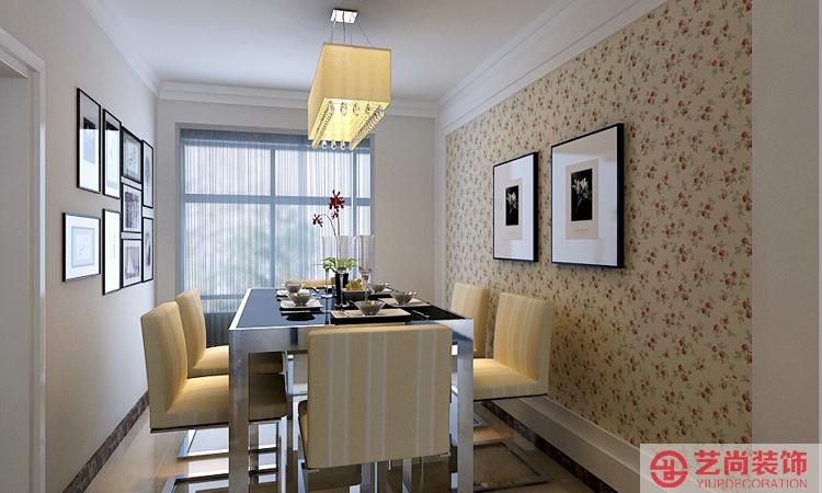 黄委会家属院四室两厅两卫样板间装修案例