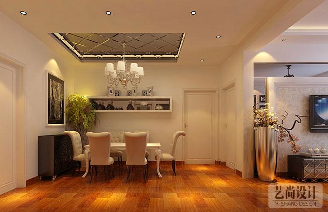 世纪东城86平两室两厅餐厅装修效果图