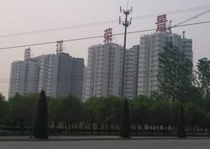珠江荣景验房活动