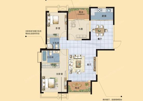 保利百合131平方三室两厅两卫户型图
