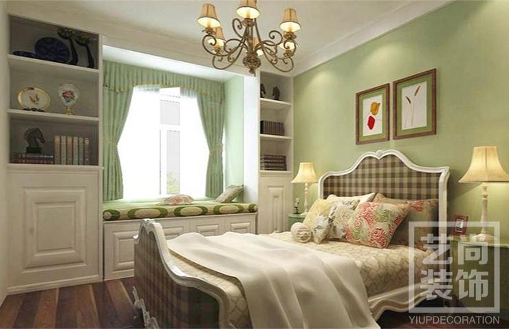 中海锦苑140平方三室两厅两卫户型图