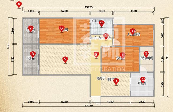 开祥御龙城140平方三室两厅一卫户型图